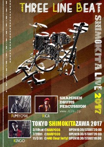 tlb_tokyo2017_a