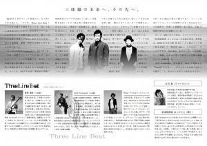 tlb_future_flyer_ura
